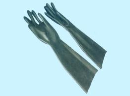 工业手套(光面黑色)